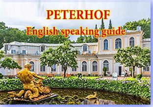 A Peterhof bus excursion