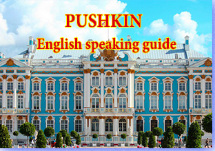 A Pushkin bus excursion